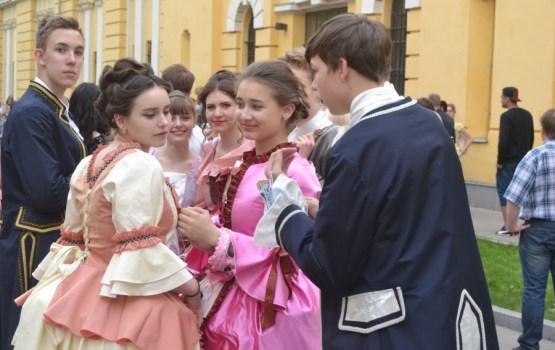 Muzeju naktī Daugavpilī  noritēs krāšņa Martas balle