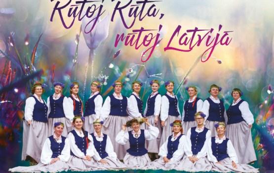 """Sieviešu kora """"Rūta"""" 55 gadu jubilejas koncerts"""