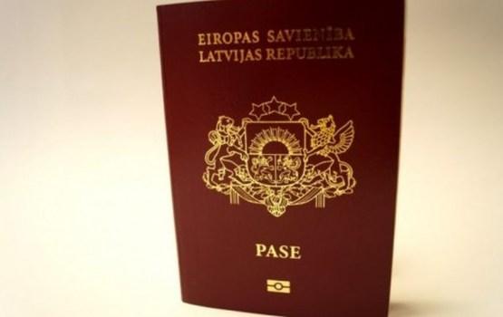 Par pilsonības iegūšanu varēs uzzināt informācijas dienā