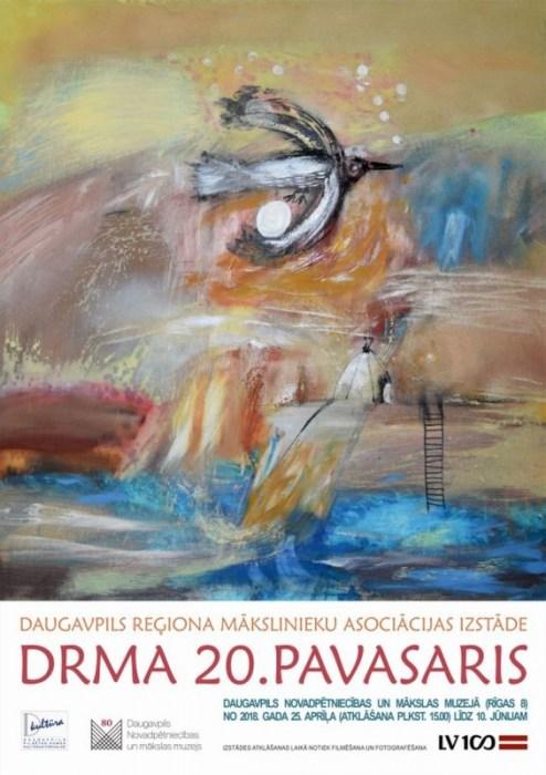 """Mākslas dienās muzejā tiek atklāta izstāde """"DRMA 20.pavasaris"""""""