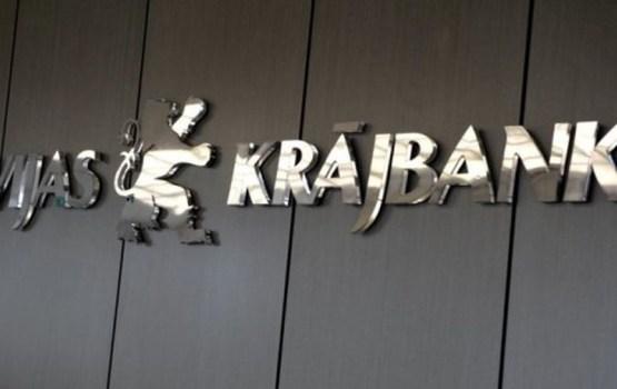 """""""Latvijas krājbankas"""" administrators martā atguvis 114 800 eiro"""