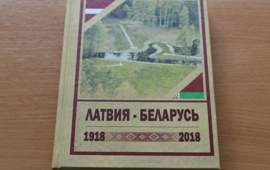 Vitebskā klājā nākusi unikālā grāmata par Latvijas un Baltkrievijas vēsturi
