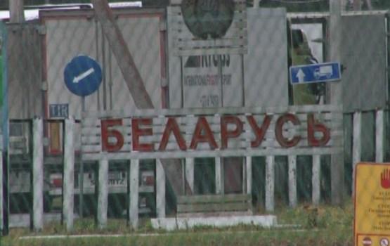 Baltkrievijas Ģenerālkonsulāts Daugavpilī informē