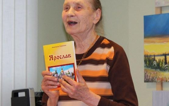Anastasijas Sazankovas jaunā grāmata atdzīvināja vēsturi
