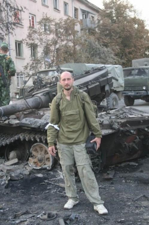 Kijevā nošauts krievu žurnālists Arkādijs Babčenko