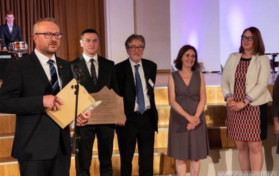 Daugavpils saņēma EP Ainavu balvu
