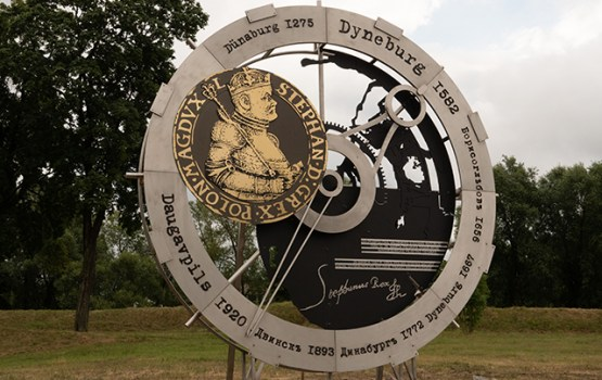 28. jūnijā Daugavpilī atklās vides objektu, kas veltīts Magdeburgas tiesību piešķiršanai Dinaburgai