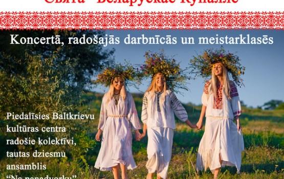 Baltkrievu svētki aicina visus Kupaļjes riņķu dejā