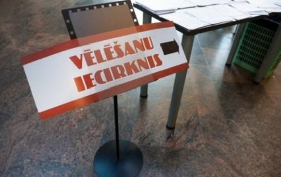 Vairākas opozīcijas partijas kandidātu sarakstus plāno iesniegt augusta sākumā