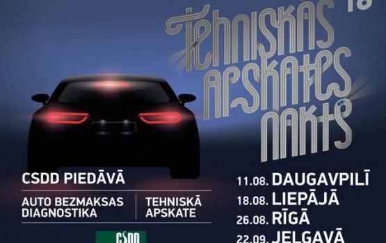 """Jau septīto gadu notiks CSDD organizētā """"Tehniskās apskates nakts""""; šogad – Daugavpilī, Liepājā, Rīgā un Jelgavā"""