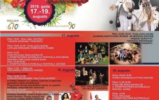 No 17. līdz 19. augustam - Preiļu pilsētas svētki un 4. Starptautiskais Autorleļļu festivāls