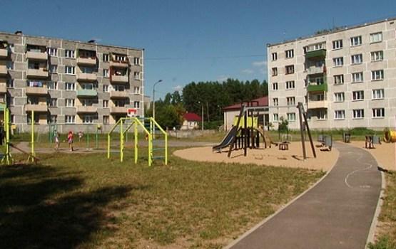 Pilsētas mikrorajonos plānoti divi sporta laukumi