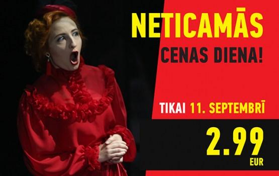 Neticamās cenas diena Daugavpils teātrī