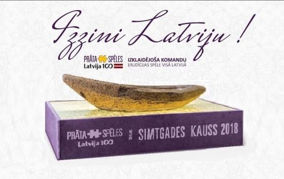 Piedalies Latvijas simtgades spēlē un pārbaudi savas zināšanas par Latviju!