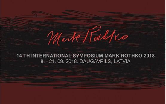 """Glezniecības simpozijs """"Mark Rothko 2018"""""""