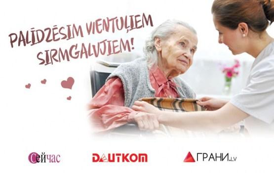 Palīdzēsim vientuļiem veciem cilvēkiem!