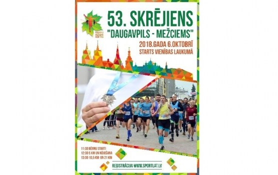 """53.skrējiens """"Daugavpils-Mežciems"""""""
