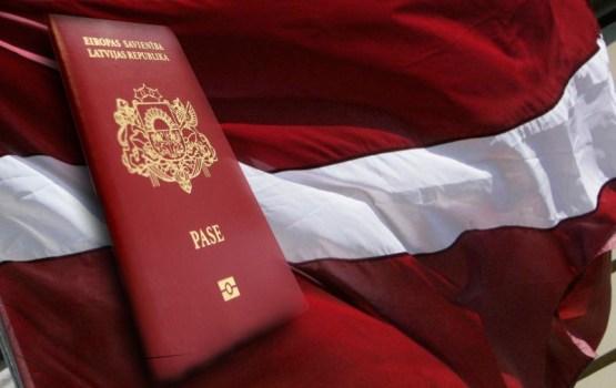 PMLP Daugavpils nodaļa aicina uz informācijas dienu