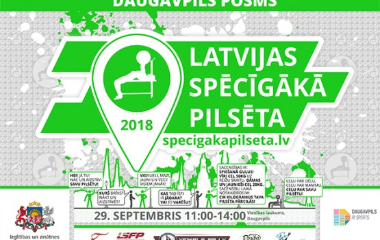 """29.septembrī Daugavpilī viesosies """"Latvijas Spēcīgākā pilsēta"""""""