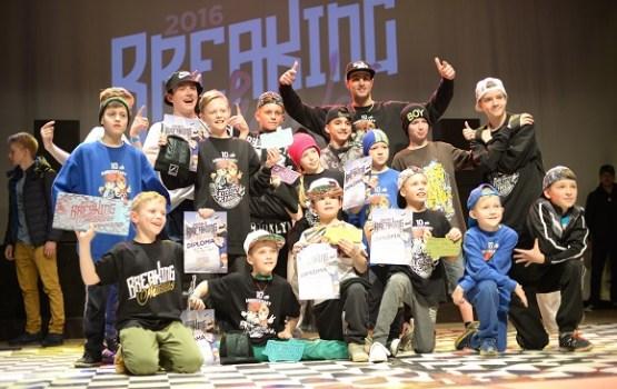 Deputāti pieņēma lēmumu piešķirt līdzfinansējumu Daugavpils breika deju komandai