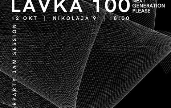 LAVKA 100
