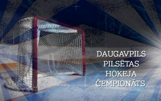 Aktīvi un saspringti turpinās Daugavpils pilsētas atklātais hokeja čempionāts!
