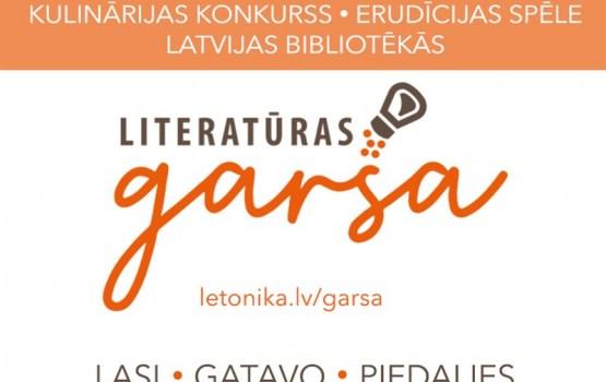 """Latvijas bibliotēkās sāksies kulinārijas konkurss-erudīcijas spēle  """"Literatūras garša"""""""