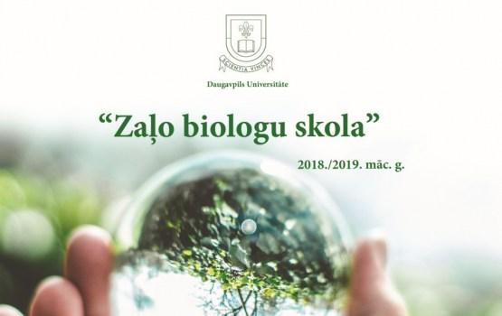"""Durvis ver Daugavpils Universitātes """"Zaļo biologu skola"""""""