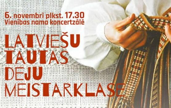 Mācīsimies latviešu tautas dejas