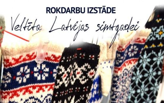 Atzīmējam Latvijas 100 gadu jubileju ar DAUTKOM!