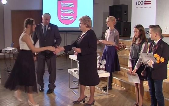 Aizvadīta Daugavpils izglītības iestāžu goda diena