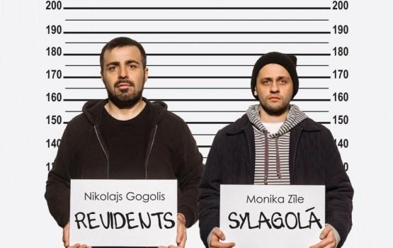 Daugavpils teātrī gaidāma pirmizrāde komēdijai latgaliski