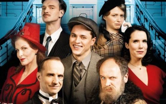 """Latvijas valsts simtgades komēdiju """"Homo novus"""" izrādīs ASV festivālā"""