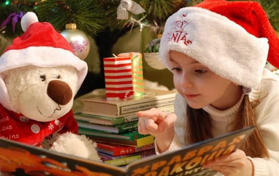 Radošo darbu konkurss «Ziemassvētku pasaka»
