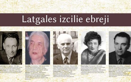 """Muzejā """"Ebreji Daugavpilī un Latgalē"""" notiks izstādes """"Izcilie Latgales ebreji"""" atklāšana"""