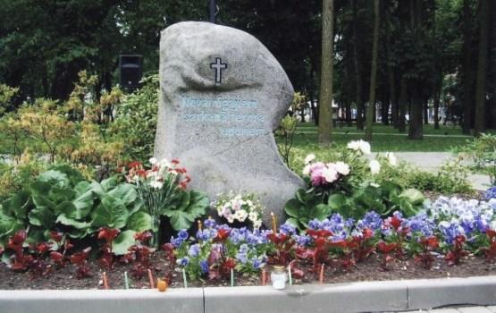 25.marts – Komunistiskā genocīda upuru piemiņas diena