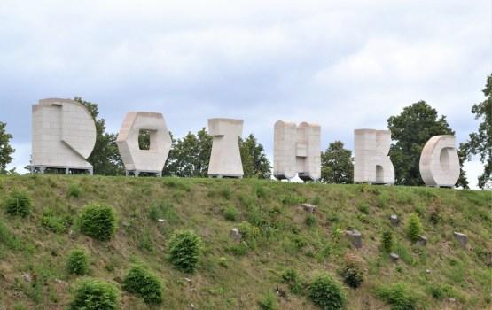 Daugavpilī notiks 2019. gada tūrisma sezonas atklāšanas pasākums