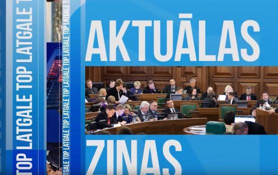 «Top Latgale»: aktuālākās nedēļas ziņas (ANONSS)