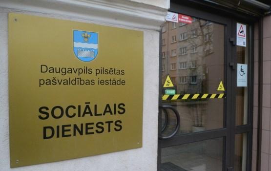 Ar 22.03.2020. stājas spēkā Grozījums Sociālo pakalpojumu un sociālās palīdzības likumā