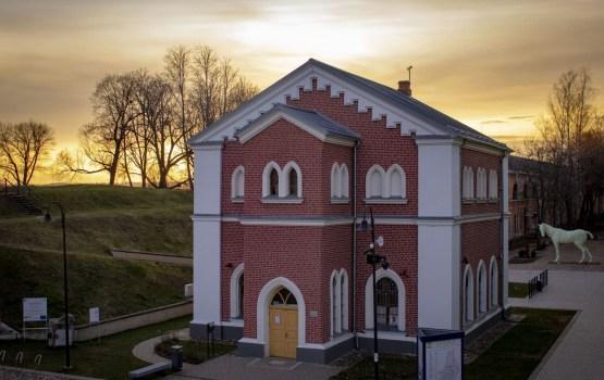 Daugavpils cietokšņa Kultūras un informācijas centrs atsāk apmeklētāju apkalpošanu klātienē