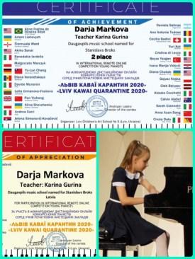 Staņislava Broka Daugavpils Mūzikas vidusskolas audzēkņu sasniegumi